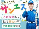 サンエス警備保障株式会社 所沢支社(13)