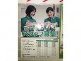 セブン-イレブン 札幌南4条東店