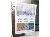 PC DEPOT(ピーシーデポ) スマートライフ碑文谷店
