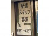 産経新聞 鴫野天神橋専売所