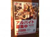 ステーキリバーベ 尼崎西大島店