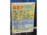 ローソン 渋川石原店