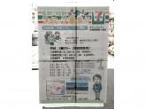 セブン-イレブン 札幌東苗穂1条店