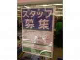 ローソンストア100 武蔵野中町一丁目店