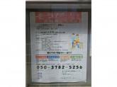 第一生命保険株式会社奈良支社 西大和営業オフィス