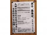 博多ラーメン でぶちゃん 高田馬場本店