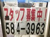 ローソン 札幌南32西十丁目店