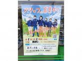 ファミリーマート 藤枝上青島店