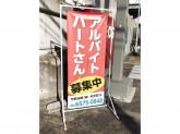 ENEOS 竹鶴油業株式会社 弁天町SS