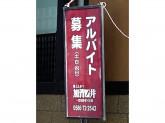とんかつ 加賀ノ井