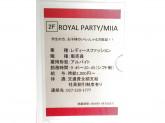 ROYAL PARTY/MIIA(ロイヤル パーティ/ミーア) 高崎モントレー店