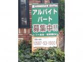 コメダ珈琲店 江南西店