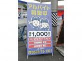コスモ石油販売(株)東中部カンパニー セルフ藤岡SS