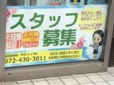 ソフトバンク岸和田R26[ワイモバイル取扱店]