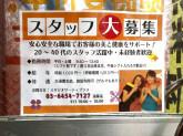 スタジオサーティープラス 三鷹スタジオ
