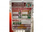 セブン-イレブン 浜松志都呂町店
