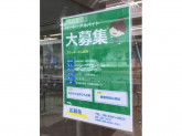 (株)カワダ 大阪支店