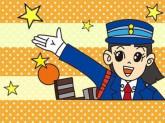 株式会社オリエンタル警備 新宿(2)