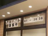 カレーハウスCoCo壱番屋 瀬戸神川店