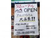 とりだん 深江橋店