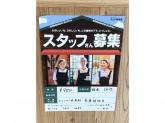 コメダ珈琲店ららぽーと沼津店