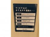 TiCTAC 札幌パルコ店