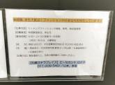 B'2nd roit(ビーセカンド ロイト) 札幌