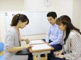LITALICOジュニア 大井町教室