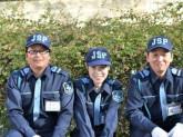 ジャパンパトロール警備保障 東京支社(日給月給)424