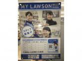 ローソン 札幌北35条東店