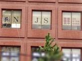 (株)NJS 大阪支店