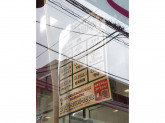 まいばすけっと 吉祥寺本町2丁目店