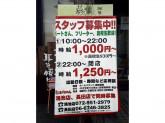 赤ふくちあんラーメン 鴻池店