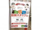 Chambre(シャンブル) 屯田店