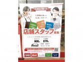 Avail(アベイル) 屯田店