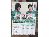 セブン-イレブン 岡山妹尾店