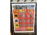セブン-イレブン堺土師町1丁店