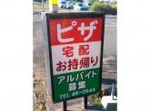 ぴざどき 豊田店