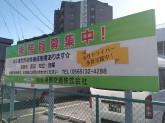 名鉄東部交通(株) 本社営業所