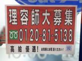 理容cut-A(カットエー) 住道店