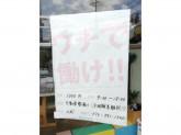 カーショップカミタケ 本店