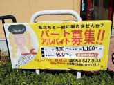ジョリーパスタ 藤枝店