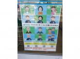 ファミリーマート 刈谷東陽町店