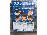 ローソン 札幌清田1条店