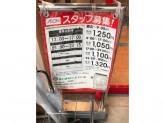 まいばすけっと 富岡八幡店