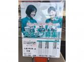 セブン-イレブン 札幌平岡3条店