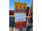 タンタン麺専門店 ぐんぽう 愛西店