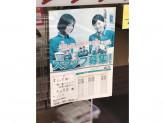 セブン-イレブン 町田常盤店