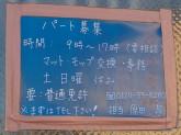 ダスキン片岡
