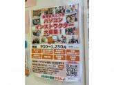 パソコン教室かるん ヨシヅヤJR蟹江駅前教室